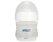 Avent 4 Unzen / 125ml Flasche Natur 2 Stück pro Packung